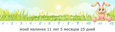 ой не могу, как мы топаем)))))))))))))))))))))))