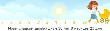 Забавно)