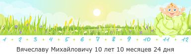 травяные чаи для детей до года
