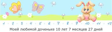 посоветуйте хороший садик на рязанском проспекте!!!