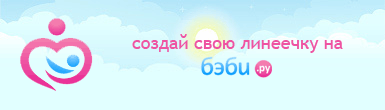 Курсы для беременных. Девочкам из Н.Новгорода и не только!