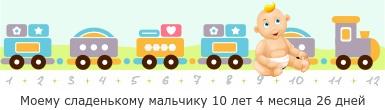 11.03.15г.сыночку исполнилось 2 годика!продолжение.