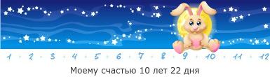 pososat-i-dat-pososat-v-nizhnem-novgorode-kukold-foto-slizivaet-chuzhuyu-spermu