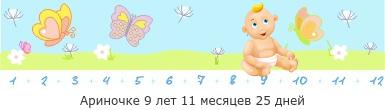 Как развлекать ребенка в 2 месяца