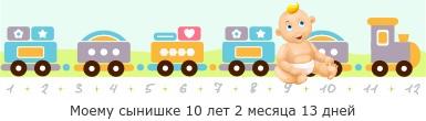 Место хозяина не ждет))