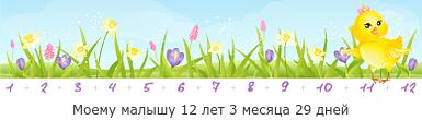 14 февраля!!! наш праздник)))