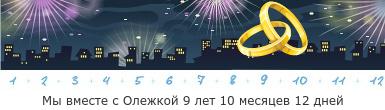 Очередной флешмоб)