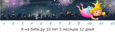 Сургут. скидка