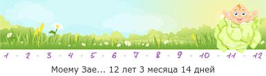 нам 5(фото)