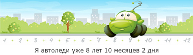 Паркуется МУЖИК))) часть2