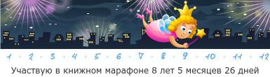 Книгомания. 100 шедевров русской лирики