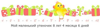 Д Д Д дурнушка Я))) флешмоб