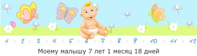 водянка яичек у малыша