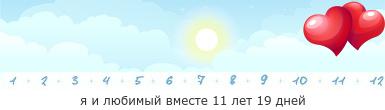 помогите!!!!