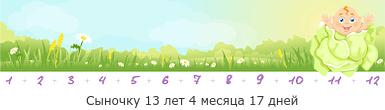 Караул «СОСКА»