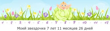 Лоскутное одеяло для новорожденного сынишки своими руками!)