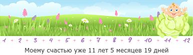 Склад игрушек тольятти московский проспект 4д