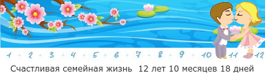 без 3-х дней 2 года на бэби.ру