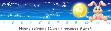 СОВЕТ-прическа. Алина, твоя помощь пригодится))