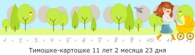 МОСКВА!!!
