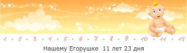 Моего сына украли!!!)))))))))