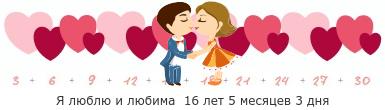 roliki-u-kogo-bil-gruppovoy-seks-zhenu-falloimitatorom-devushki