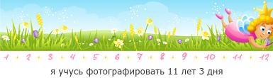 мои цвяточки))