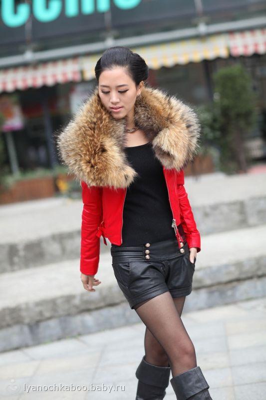 Купить стильную женскую одежду ru