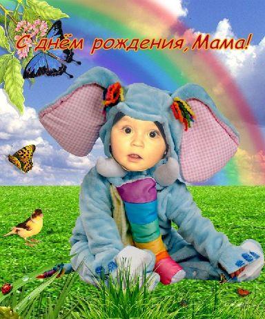 С днем рождения меня!!!))))))))