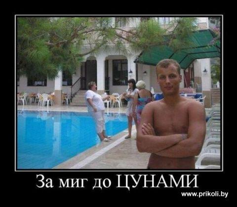 подборка веселых и необычных фото))))