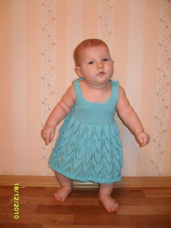 Первое платьице для доченьки…