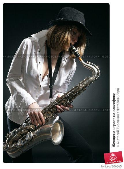 hochu-uslishat-saksofon