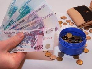 Карманные деньги сиротам Удмуртской республики