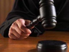 Учительницу начальных классов приговорили к году лишения свободы УСЛОВНО