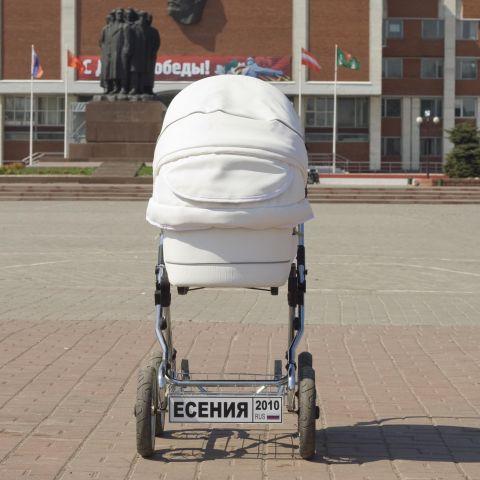 Как сделать номера на коляску с именем 3
