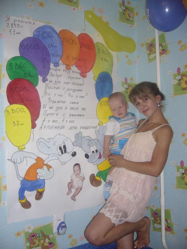 Плакат на годик девочке своими руками фото