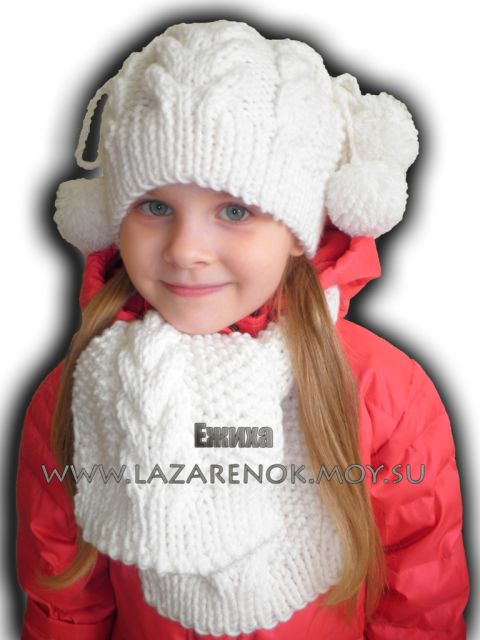 шапочка и шарфик спицами для девочки 8-10 лет сделать амулет