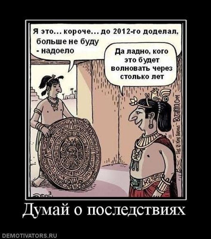 смешные картинки)