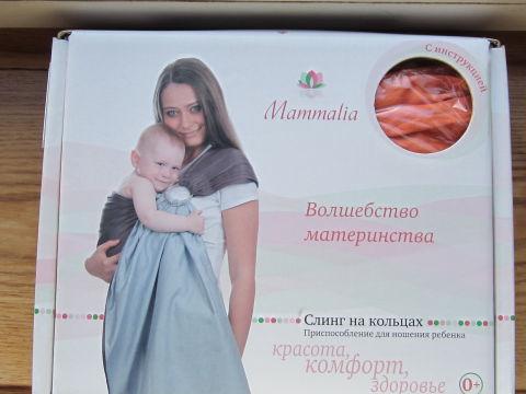 у меня распродажа))