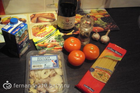 Паста с морепродуктами - рецепты с фото на Повар.ру (66 ...