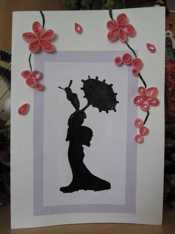 Для папы, японская открытка своими руками