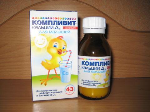Компливит ® Кальций Д3 для малышей