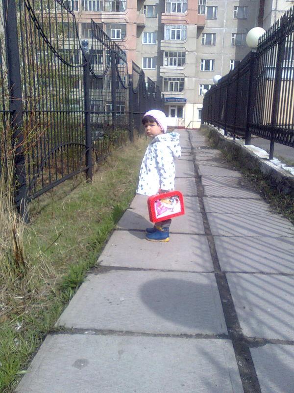 Прогулка (фото)