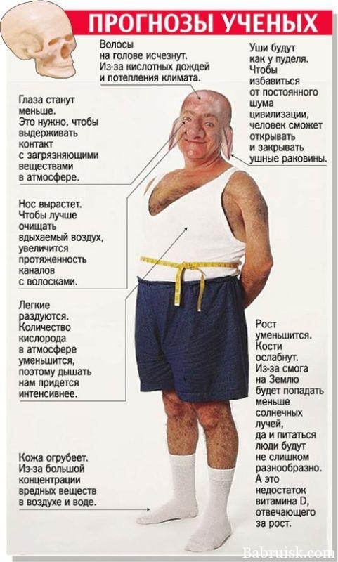 Светлое будущее )