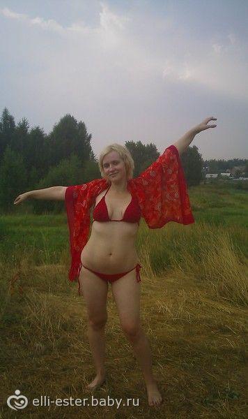 как я похудела с 90 ru