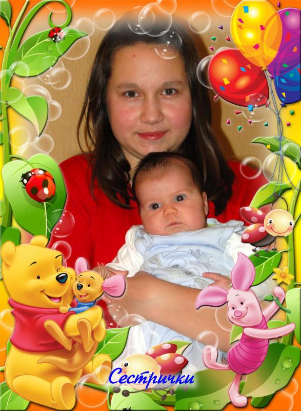 Мои три дочечки – моё огромное счастье!