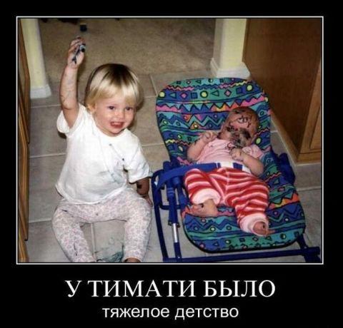 Еще немного «ГЫ» и я байки! )))