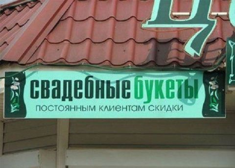 Еще подборочка!)