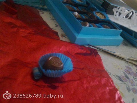 Витаминки Счастья) отчёт с фото))