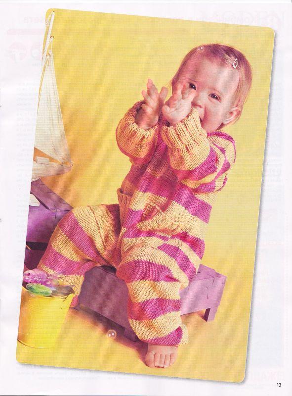 Сабрина Baby 2010-09